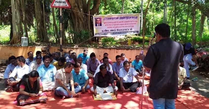 SC/ST staff of Pondicherry University go on hunger strike