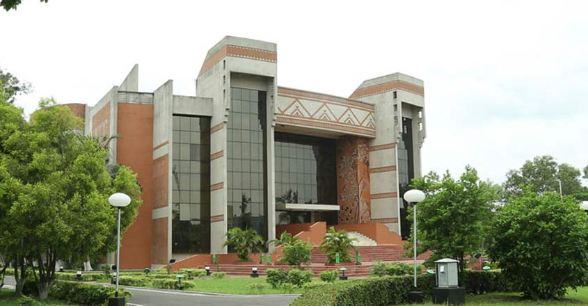 IIM Calcutta 17th in prestigious global management ranking