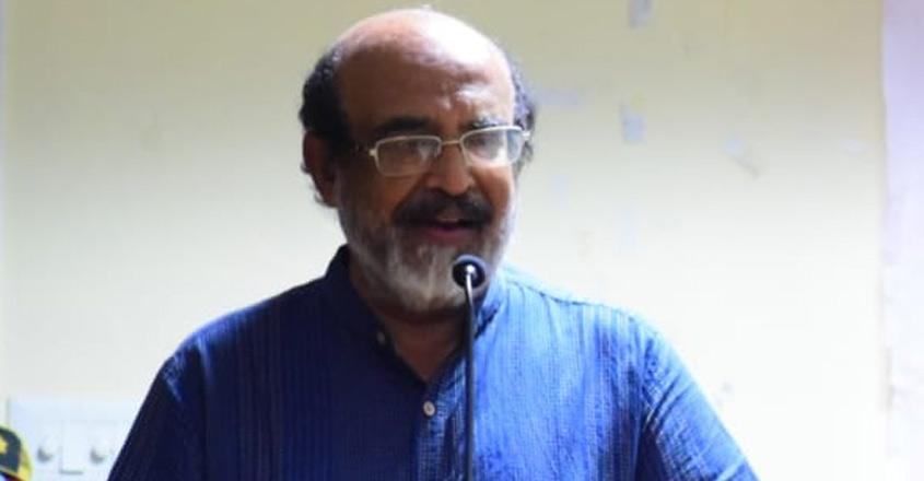 Thomas Isaac hails 'Kerala Model' at talk on slowdown