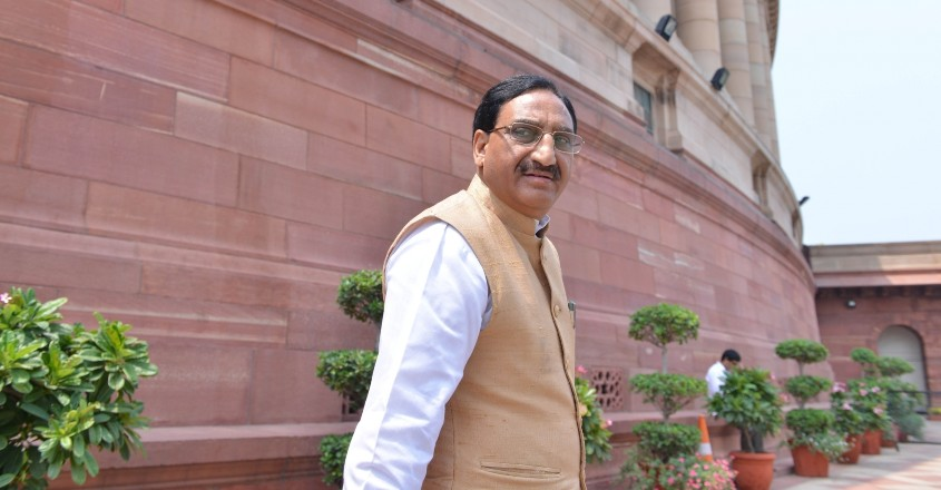 Sumari to get permanent NIT campus soon: HRD Minister