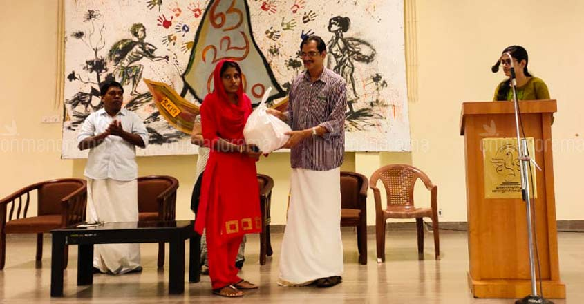 Onam at Malayalam University was different for a reason