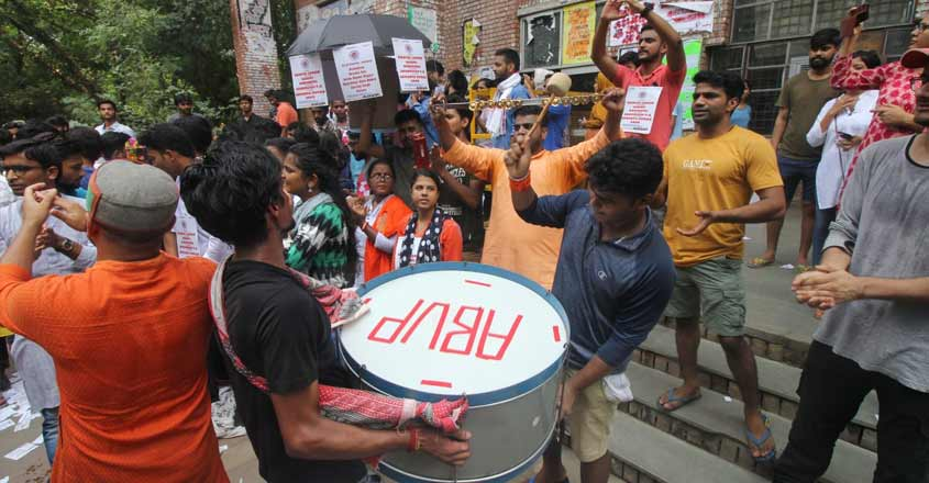 JNU elections: HC stays declaration of results until Sept 17