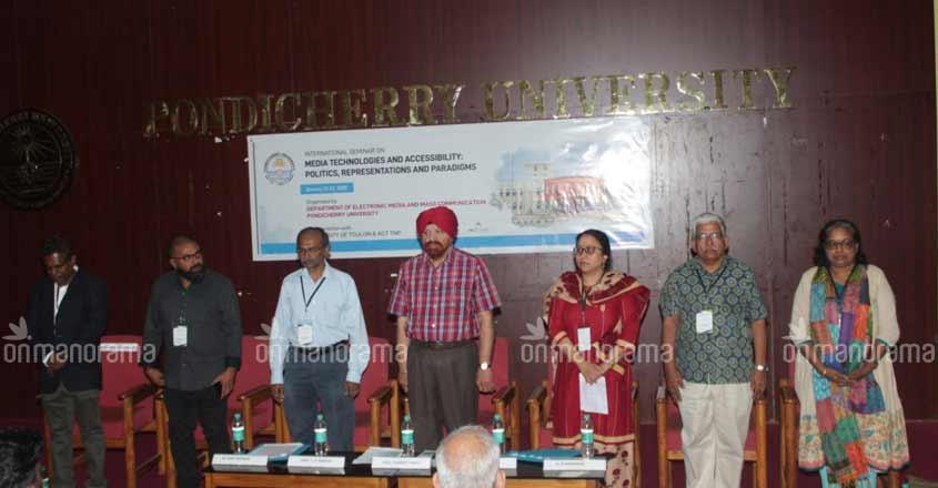 International Seminar on 'Media Technologies and Accessibility held at Pondicherry University