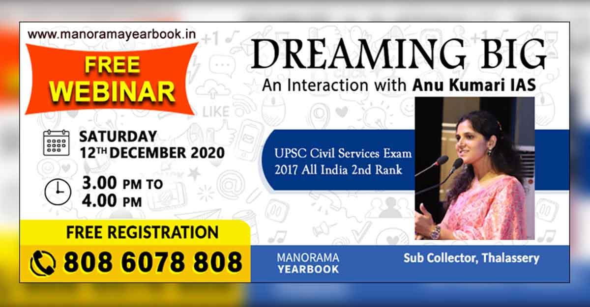 Manorama Yearbook conducts webinar 'Dreaming Big: An Interaction with Anu Kumari IAS'
