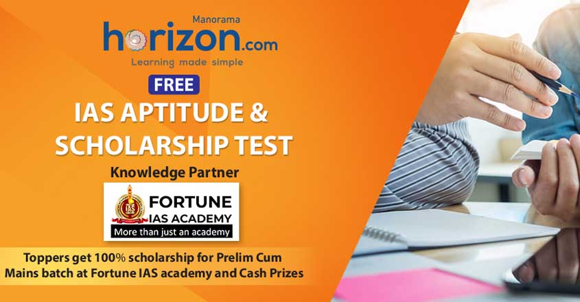 Attend Manorama Horizon's IAS aptitude and scholarship test