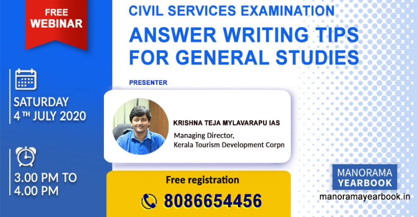 Write well to clear UPSC GS paper, join Manorama Yearbook webinar