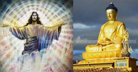 That which made Jesus and the Budha different from us
