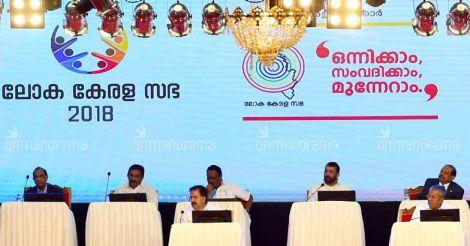 Loka Kerala Sabha must boost govt-overseas Indian ties