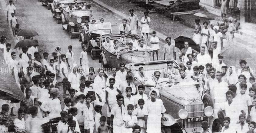 How the West saw Kerala in the 1950s and 60s