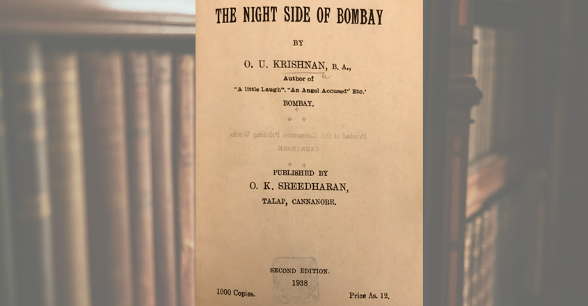 the-night-side-of-bombay