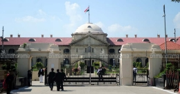 Why the Allahabad High Court cannot be renamed instantly