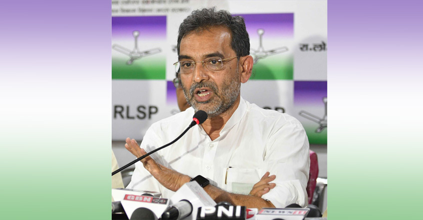 Patna: Union Minister and RLSP leader Upendra Kushwaha addresses a press conference in Patna on May 13, 2018.(Photo: IANS)