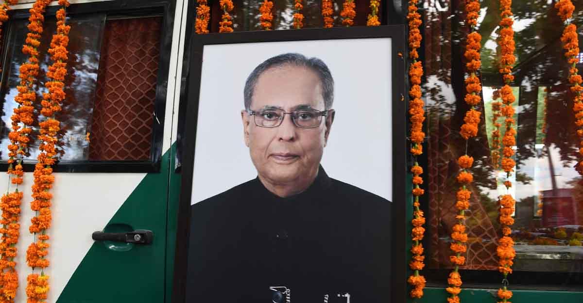 INDIA-POLITICS-MUKHERJEE