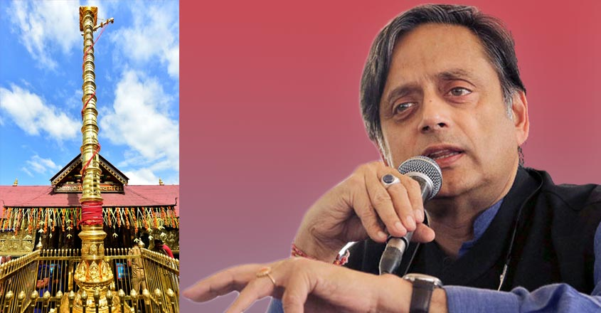 Sabarimala is an issue of faith, Tharoor explains his stand