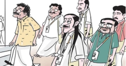 Why do politicians queue up to watch cinema of the world