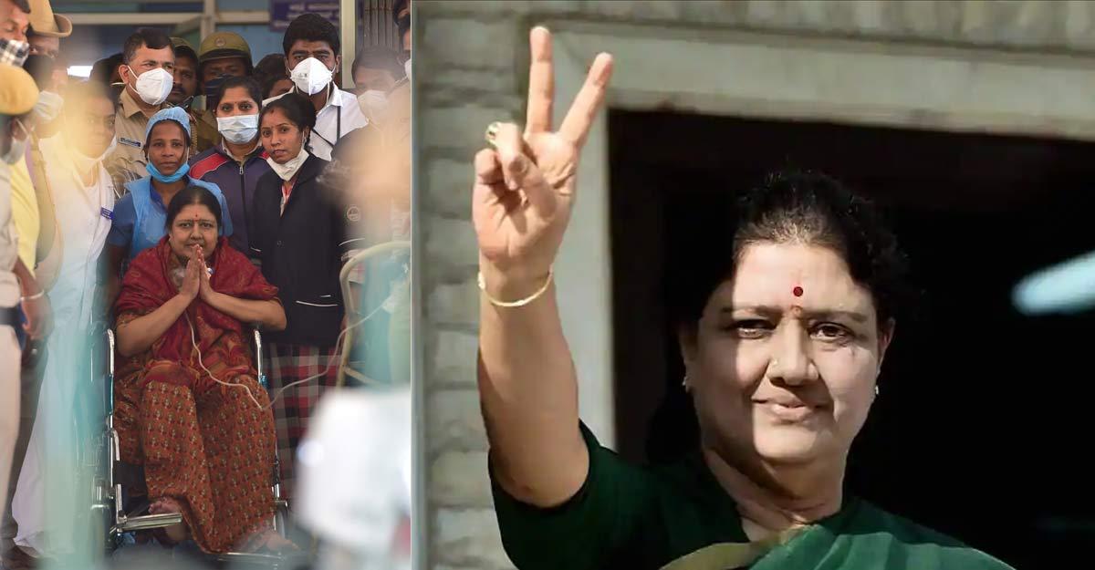 Jayalalitha's aide Sasikala released from Bengaluru prison