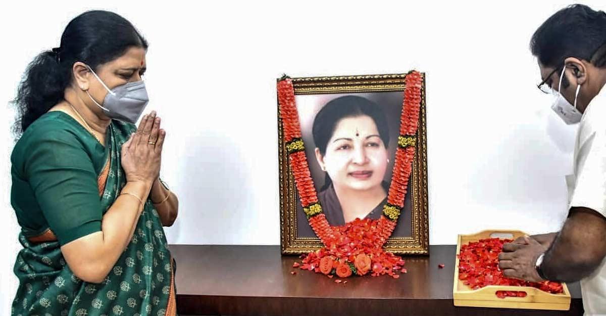 Sasikala returns to Tamil Nadu, says 'will be involved in active politics'