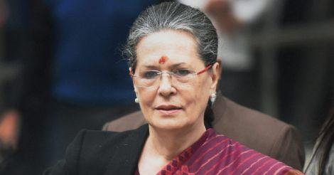 Will Sonia Gandhi prove to be the game-changer in Karnataka