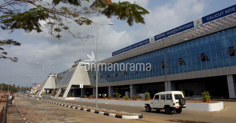 Post Air India Express incident, DGCA finds safety lapses at Calicut airport