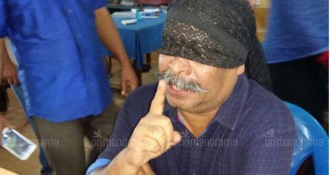 alencier-blindfold