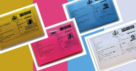 Distribution of new color-coded ration cards from today