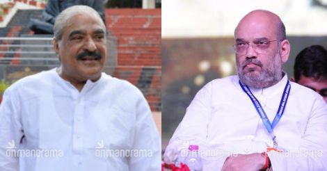 A cat-and-mouse game unraveling in God's political turfKM Mani, Amit Shah