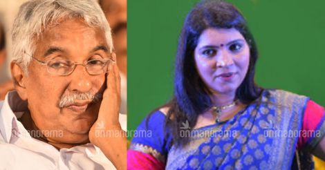 Relief for Chandy as Kerala HC orders removal of Saritha's letter from Solar panel report