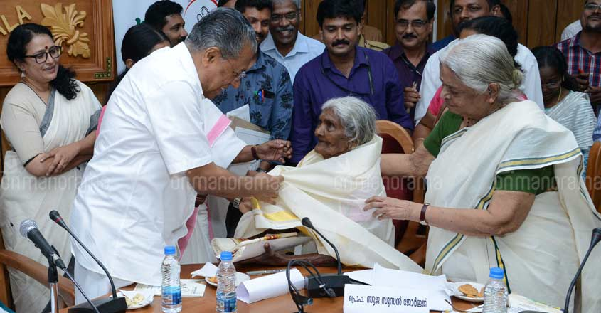 At 97, Karthyayani Amma is Commonwealth's goodwill ambassador