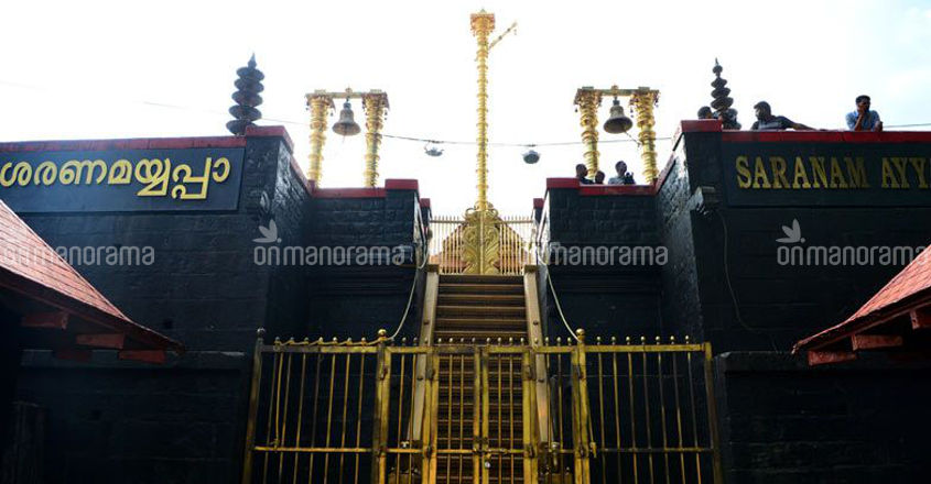 Online darshan at Sabarimala: Expert committee to consult head priest