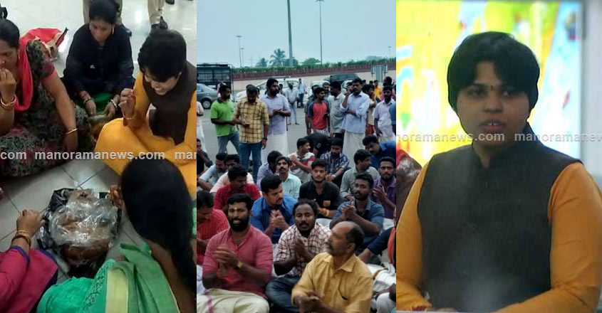 Trupti Desai reaches Kerala to visit Sabarimala as protests mount