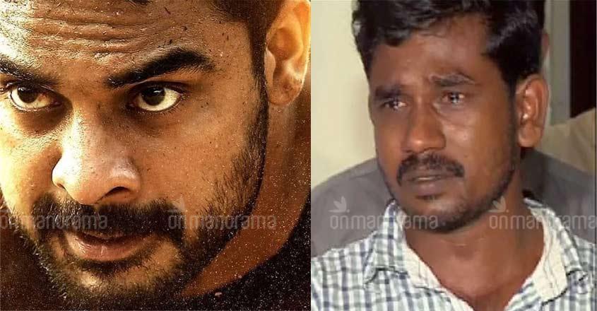 Crime Files | Tovino is not the killer, then who murdered Sundariyamma?