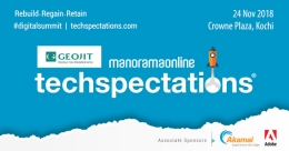 Manoramaonline Geojit Techspectations to kick off in Kochi on Nov 24