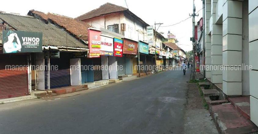 Dawn-to-dusk shutdown by traders in Kerala total