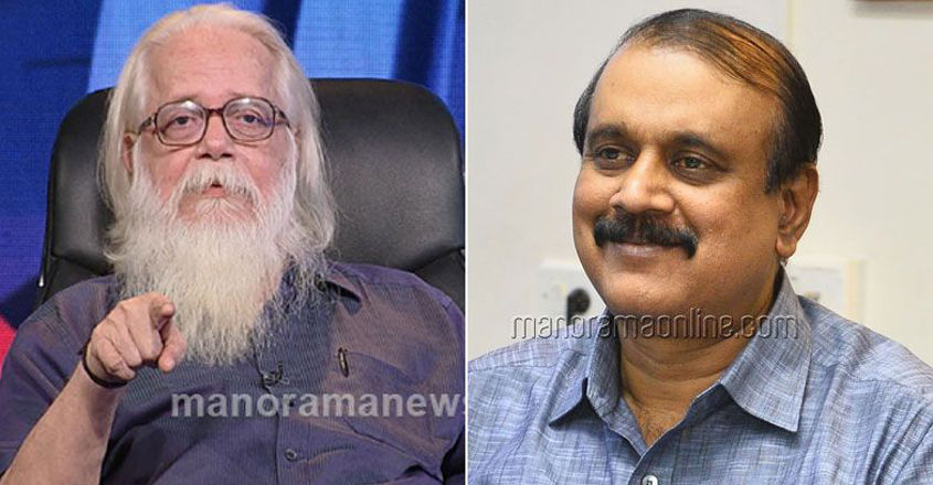 Will continue to fight the case against Senkumar: Nambi Narayanan