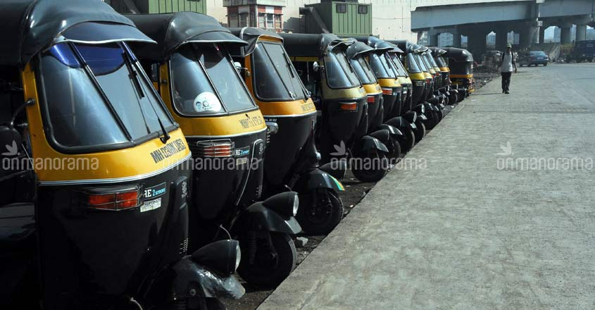 Autos in Kottayam to run with metres, strike called off