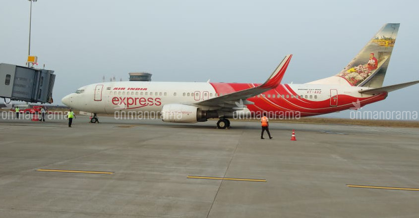 Kannur airport to be inaugurated at 9.55 am