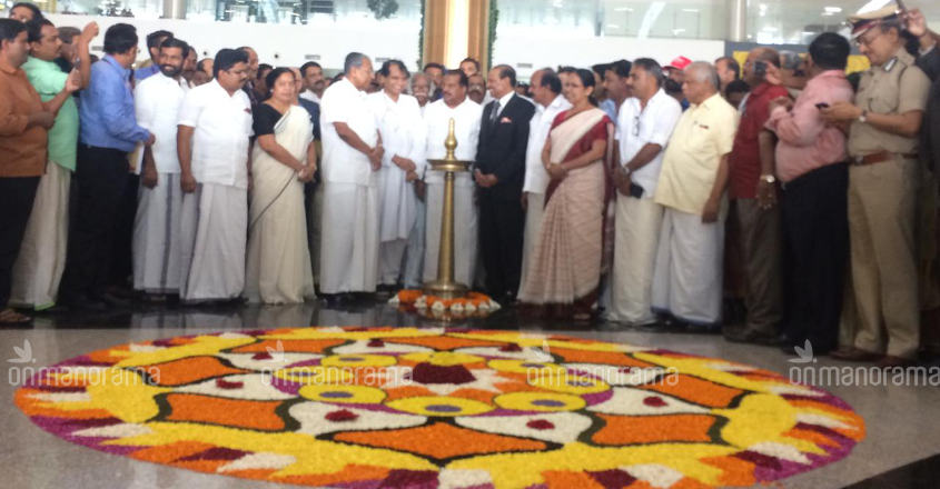 Kannur on aviation map as Kerala's new airport is open, first flight takes off