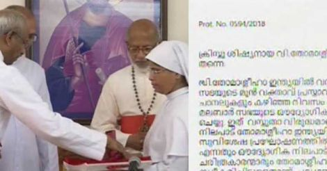 Church corrects Fr Thelekkatt, says there is proof of St Thomas visiting India