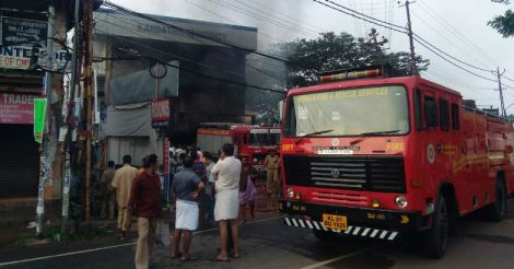 Fire engulfs commercial building in Kottayam, no casualties