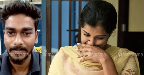 Kottayam honour killing