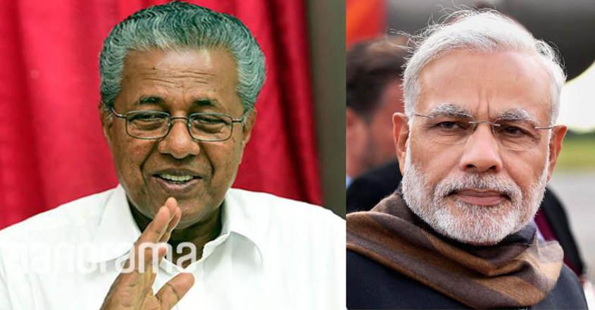 Kerala Cabinet rejig: Pinarayi may 'pawn' home to pursue larger goals