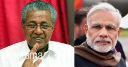 Opinion | Trolls on UAE aid row: Sangh fails to test Kerala water