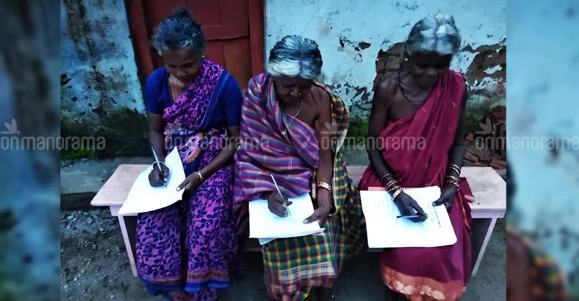 Over 2,000 take literacy exam in Thiruvananthapuram