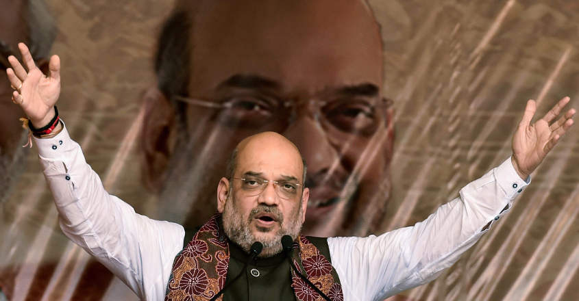 Amit Shah pitches for a multi-purpose identity card