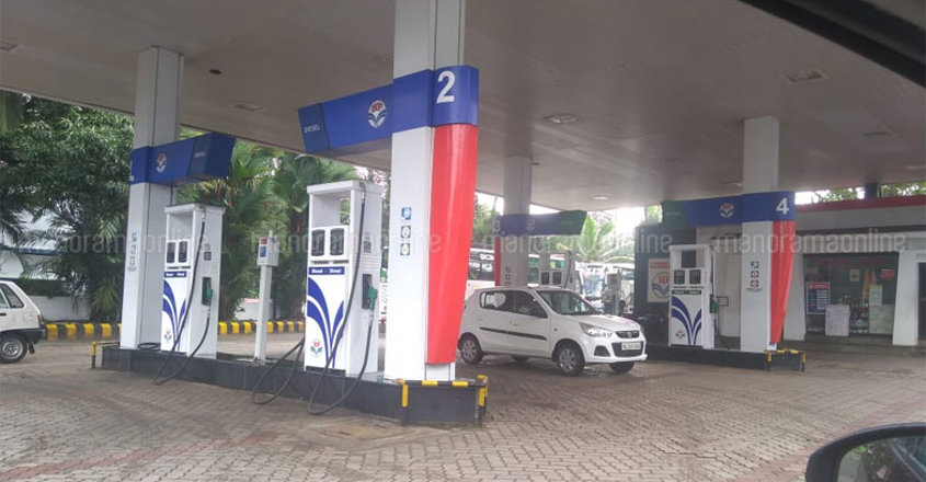 Petrol, diesel price hiked for third consecutive day