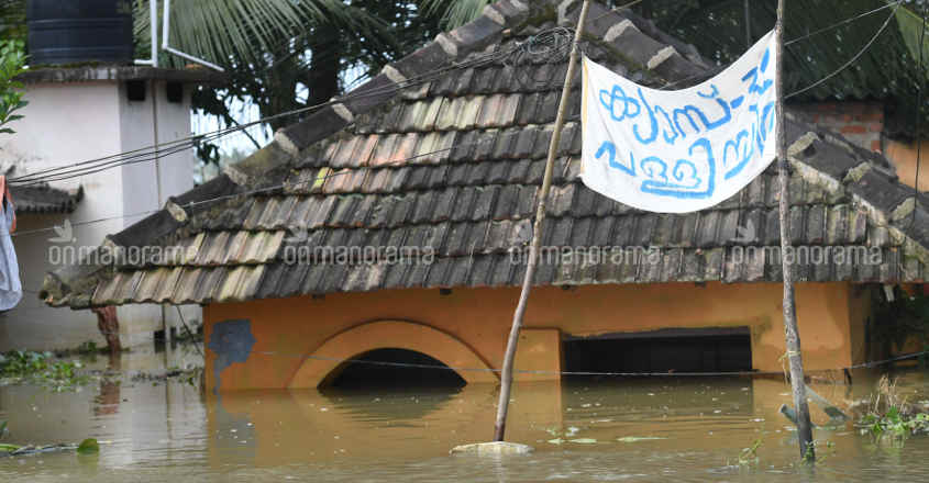 Kerala deluge is proof of drastic weather changes