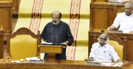 Kerala budget | Govt slaps 1% flood cess on items in 12-18-28% GST slabs