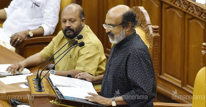 5 highlights from Kerala Budget 2020-21
