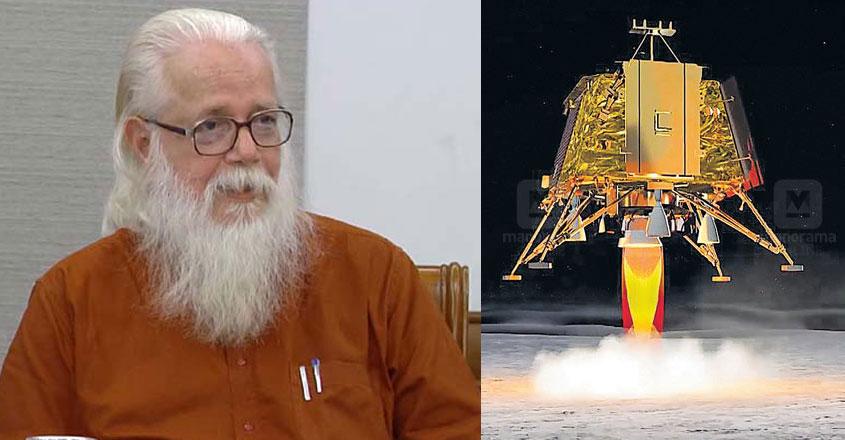 Chandrayaan-2 a complete failure: Nambi Narayanan