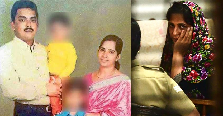 Koodathayi serial killing: A month on, Roy murder case FIR yet to reach court